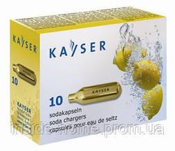 Капсулы 10шт для сифона содовая KAYSER