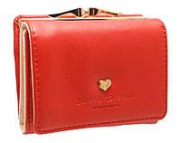 Модный женский кошелек Z001 mini red