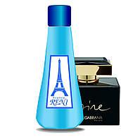Рени духи на разлив наливная парфюмерия 389 The One Desire Dolce&Gabbana для женщин