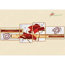Схемы для вышивки бисером Модульные картины