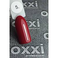 Гель-лак OXXI Professional № 005 (очень темный красный, эмаль), 8 мл