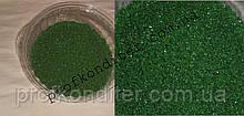 Кристаллы для декорирования ЗЕЛЕНЫЕ 100 грамм