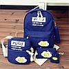 """Школьный рюкзак с набором сумочек """"Яичница"""", фото 2"""