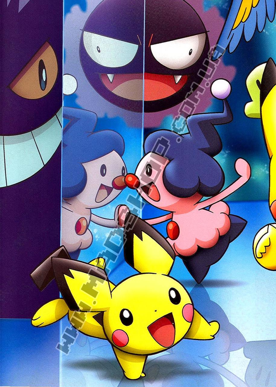 Картина 40х60 см Покемон Го Pokemon Go Пикачу и зеркала