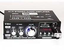 Стерео усилитель UKC AK-699D c USB, SD, FM, 2 по 25 Вт, 8 Ом.