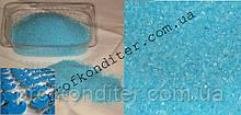 Кристаллы для декорирования ГОЛУБЫЕ 100 грамм
