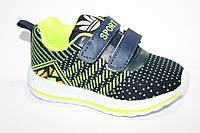 Детская спортивная обувь. Кроссовки из текстиля от фирмы BBT F15-1 (8пар, 21-26)
