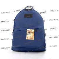 Тактический, городской рюкзак 30 литров синий 161/01 без MOLLE