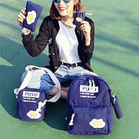 Школьный рюкзак 5 в 1 с принтом яичницы, фото 1