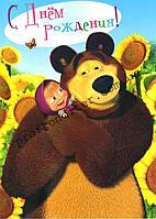 """Вафельная картинка """"Маша и медведь"""" - 13"""