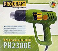 Фен PROCRAFT PH2300E