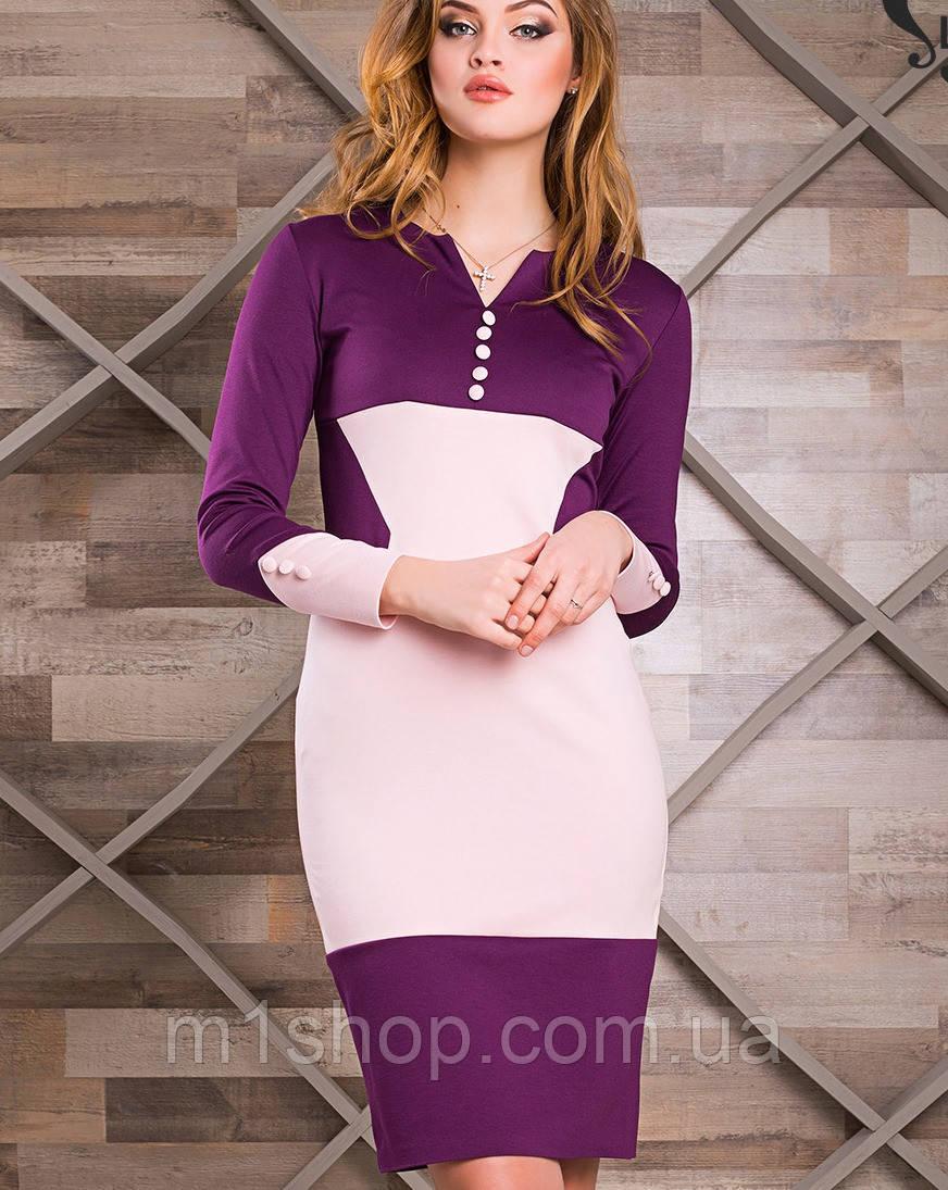 Двухцветное платье   Фьюри lzn