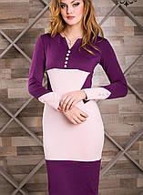 Двухцветное платье   Фьюри lzn, фото 3