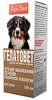 Гепатовет-суспензия для собак 100 мл. Api-San.