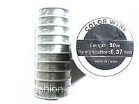 Проволока серебро для плетения бисером№0,37  10шт в упаковке