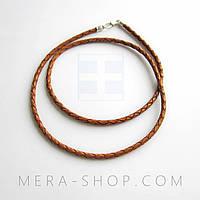 Кожаный плетёный шнурок с серебром (3,0 мм) песочный