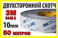 Термоскотч двухсторонний 3М 50м x 10мм скотч 9448А чёрный термостойкий для радиатора чипа, фото 1