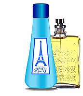 Рени духи на разлив наливная парфюмерия 397 Escentric 03 Escentric Molecules для мужчин и женщин