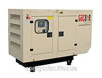 Трехфазный дизельный генератор GUCBIR GJR 90 (72 кВт), фото 1