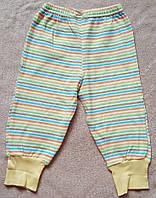 Детские домашние штаны размер на 9-12 мес