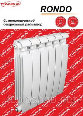 Биметаллический секционный радиатор TIANRUN RONDO 500/90, фото 2