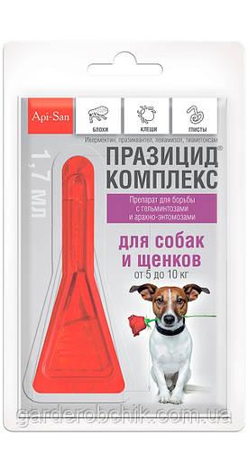 Капли на холкуПразицид-комплекс для собак, щенков от 5 до 10 кг. Api-San.Средство против блох, клещей у собак