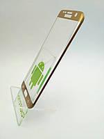 Стекло Samsung G935 (S7 Edge) 3D Gold защитное закаленное для телефона.