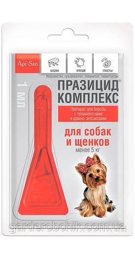Капли на холку Празицид-комплекс для собак и щенков до 5 кг. Api-San. Средство против блох, клещей у собак