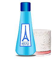 Рені парфуми на розлив наливна парфумерія 399 Cacharel Scarlett для жінок