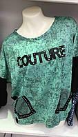 Модная женская кофточка с карманами Турция 48-52