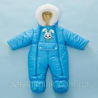 Зимний комбинезон Малыш для детей от 0 + голубой