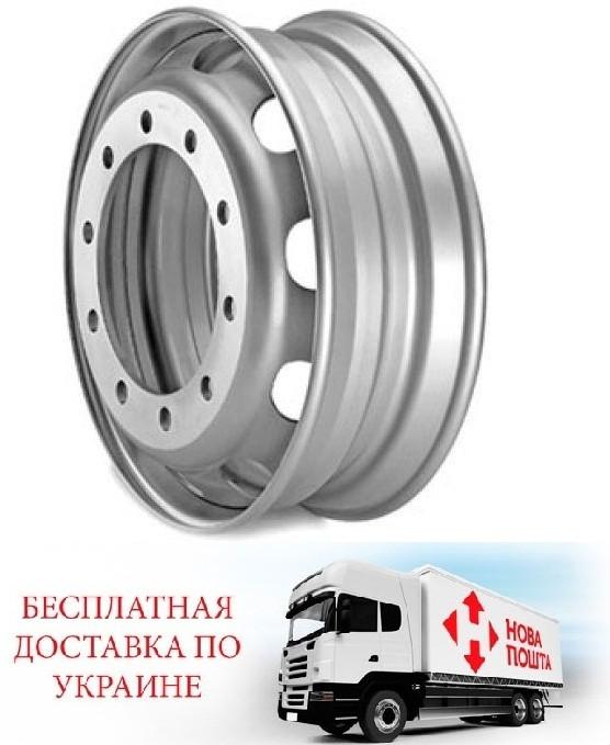 Грузовые диски Tonyin 22.5*9.00 новые Доставка по Украине Бесплатно!