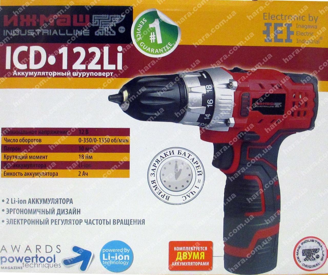 Шуруповерт аккумуляторный ИЖМАШ ICD122Li