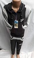 Спортивный костюм подросток,nike