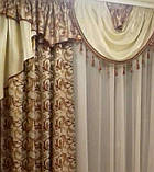 """Шторы с ламбрекеном """"Сандра нова"""" на карниз 2.5 м - 3.5 м. Кофейного  цвета., фото 2"""
