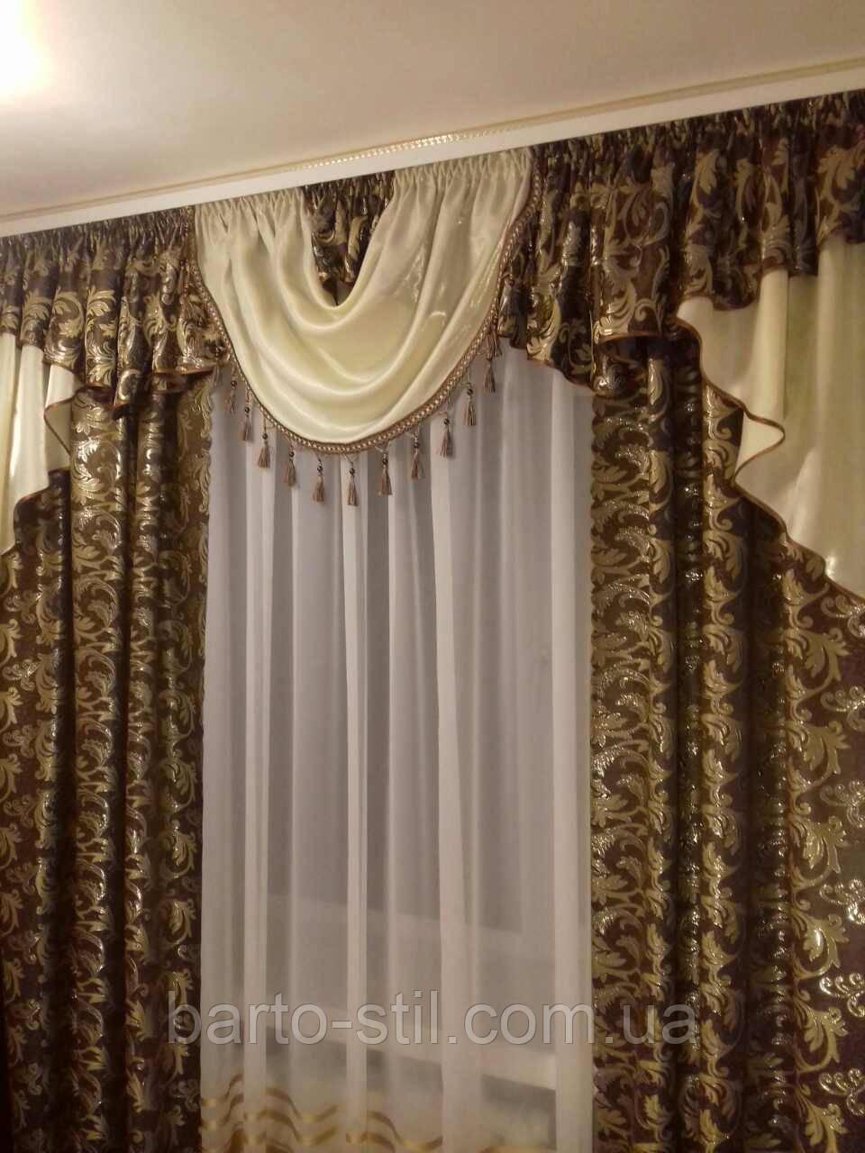 "Шторы с ламбрекеном ""Сандра нова"" на карниз 2.5 м - 3.5 м. Шоколадного цвета"