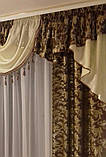 "Шторы с ламбрекеном ""Сандра нова"" на карниз 2.5 м - 3.5 м. Шоколадного цвета  , фото 2"