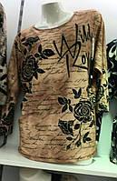 Модная молодежная кофточка Турция 48-52
