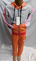 Спортивный костюм подросток,adidas