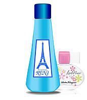 Рени духи на разлив наливная парфюмерия 401 Incanto Lovely Flower Salvatore Ferragamo для женщин