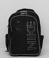 Чоловічий спортивний рюкзак Nike  (копія) / Мужской спортивный рюкзак Nike  (копия)