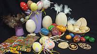 Пасхальные яйца, писанки