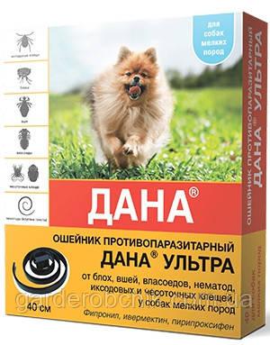 """Ошейник противопаразитарный для щенков и мелких собак """"Дана"""" Api-San. Ошейники от блох для собак"""