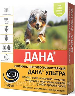 """Ошейник противопаразитарный для собак средних пород """"Дана"""" Api-San 65 см. Ошейники от блох для собак"""