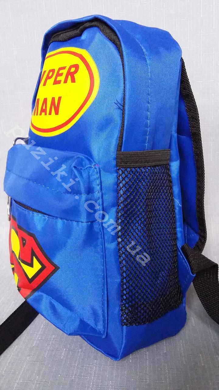 Рюкзак супермен рюкзаки мики мар