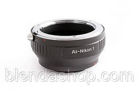 Адаптер (переходник) Nikon F (AI) - NIKON 1 (для беззеркальных камер NIKON)