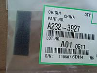 A2323927 Уплотнитель блока переноса Ricoh Aficio 2035, 3035, MP4500