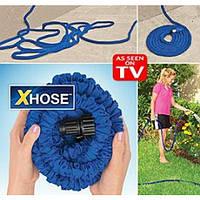 Компактный шланг X-hose  7,5м, фото 1
