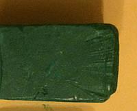 ГОИ №3 Зелёная 537 грамм.Металл,пластик,стекло,керам. тт.