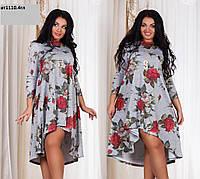 Платье стильное ат1110.4гл